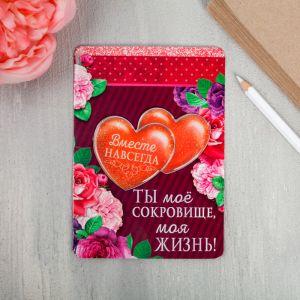 Магнит с открыткой «Вместе навсегда»