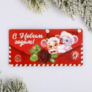 Магнит «Красный конверт» 4238353