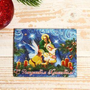 """Магнит """"Новый год и Рождество: """"С Рождеством Христовым"""" 7х9см   4558310"""