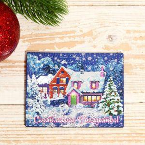 """Магнит """"Новый год и Рождество: """"Счастливого Рождества.Домик"""" 7х9см   4558308"""