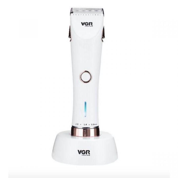 Машинка для стрижки волос VGR VG-005