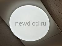 Управляемый светодиодный светильник ORBITAL 122 40Вт-10м² 400мм 6/3/4000K Oreol