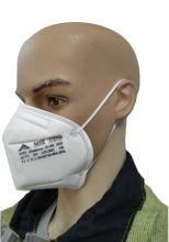 Полумаска-респиратор 4-х слойная / Sense Professional FFP2 NR D без клапана / 20 шт./ уп.