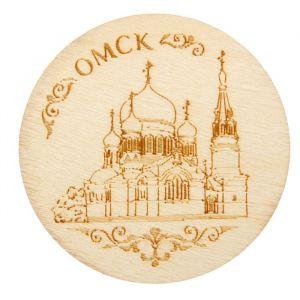 Магнит с выжиганием «Омск»