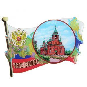 Магнит в форме флага «Челябинск»