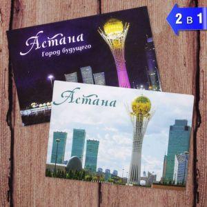 Магнит двусторонний «Астана»