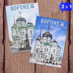 Магнит двусторонний «Воронеж»