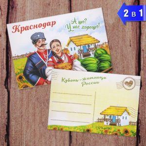 Магнит двусторонний «Краснодар»