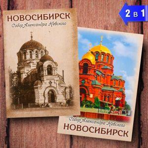 Магнит двусторонний «Новосибирск»
