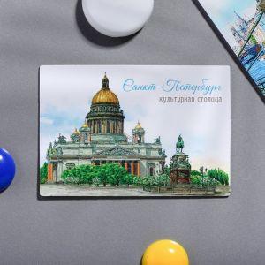 Магнит двусторонний «Санкт-Петербург. Культурная столица»