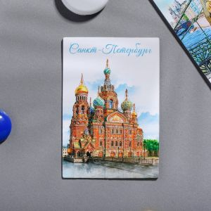 Магнит двусторонний «Санкт-Петербург»
