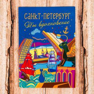 Магнит «Санкт-Петербург»