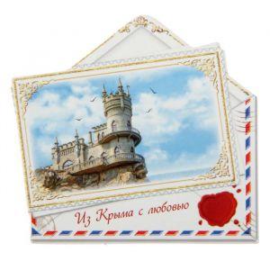 Магнит в форме конверта «Крым»