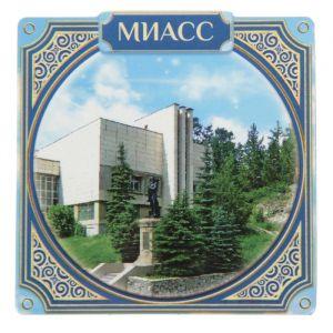 Магнит «Миасс. Ильменский заповедник»