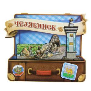 Магнит в форме чемодана «Челябинск»