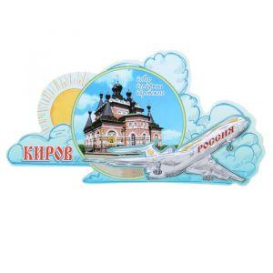 Магнит с самолётом «Киров»
