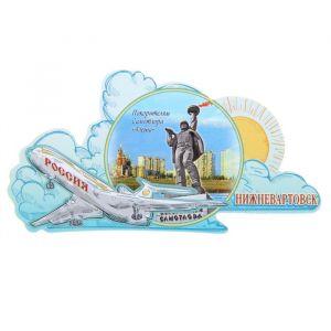 Магнит с самолётом «Нижневартовск»