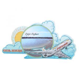 Магнит с самолетом «Соль-Илецк. Озеро Развал»