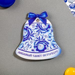 Магнит раздвижной в форме колокольчика «Санкт-Петербург. Храм Спаса-на-Крови»