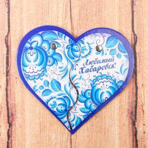 Магнит раздвижной в форме сердца «Хабаровск»