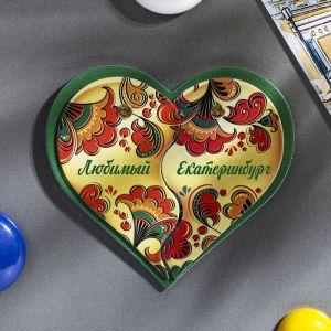 Магнит раздвижной в форме сердца «Екатеринбург»