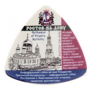 Магнит-треугольник «Ростов-на-Дону. Кафедральный собор»