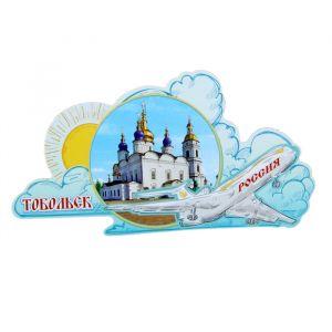 Магнит с самолётом «Тобольск»