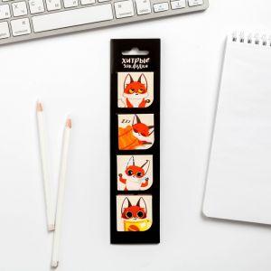 """Магнитные закладки для книг в открытке """"Лисьи закладки"""", 4 шт   4717427"""