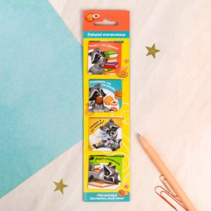 """Магнитные закладки для книг в открытке """"Собирай впечатления"""", 4 шт 1443926"""