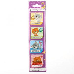 """Магнитные закладки для книг в открытке """"Улыбайся!Умиляйся"""", 4 шт 1443925"""