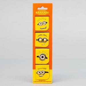 """Открытка с 4 магнитными закладками """"Banana!"""" Гадкий Я   3464154"""
