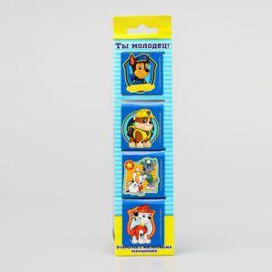 """Щенячий патруль. Закладки магнитные для книг на открытке """"Ты молодец!"""", PAW Patrol"""