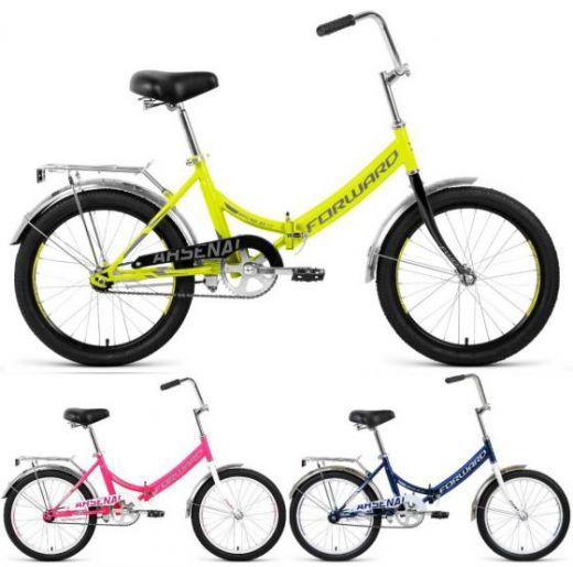 Велосипед складной FORWARD Arsenal 1.0 (2021)(2020)