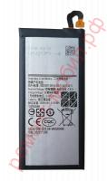 Аккумулятор для Samsung A5 2017 ( SM-A520F ) ( EB-BA520ABE )