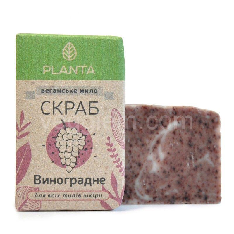 Мыло-скраб Виноградное Planta