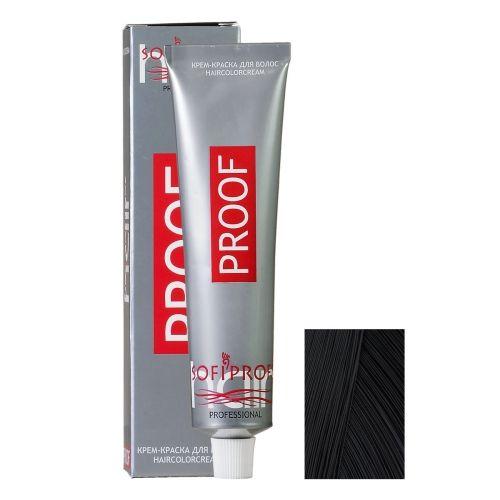 Крем-краска для волос Proof 2.0 черная, 60 мл
