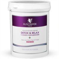 Альгинатная маска DETOX&RELAX / DETOX&RELAX PEEL OFF MASK
