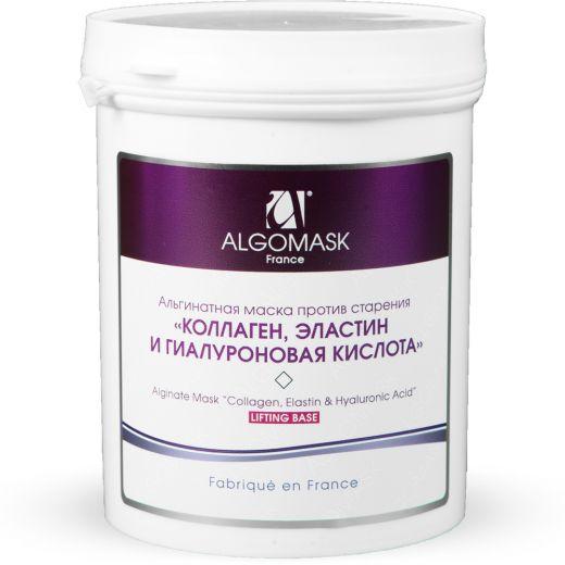 Альгинатная маска против старения Коллаген, эластин и гиалуроновая кислота / ALGINATE MASK COLLAGEN, ELASTIN & HYALURONIC ACID