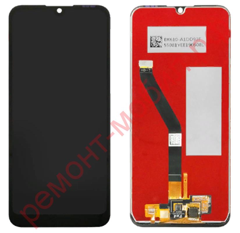 Дисплей для Huawei Honor 8A ( JAT-LX1 ) в сборе с тачскрином