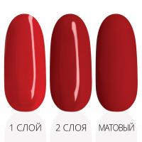 Лак'ю гель-лак серия ruby red R 05 - три варианта красная палитра
