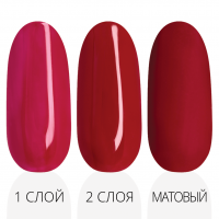 Лак'ю гель-лак серия ruby red R 12 - три варианта красная палитра