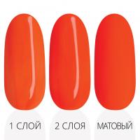 Лак'ю гель-лак серия неоновая N 02 - три варианта