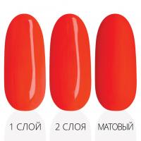 Лак'ю гель-лак серия неоновая N 03 - три варианта