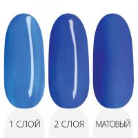 Лак'ю гель-лак серия неоновая N 09 - три варианта