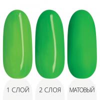 Лак'ю гель-лак серия неоновая N 10 - три варианта