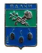 Герб города ВАЛКИ - Харьковской области Украины