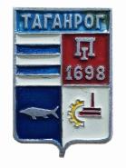Герб города ТАГАНРОГ - Ростовская область, Россия