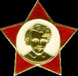 Октябрята-Пионерия-Комсомол