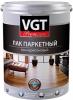 Лак Паркетный Полиуретановый VGT Premium 9кг Матовый; Глянцевый / ВГТ Премиум