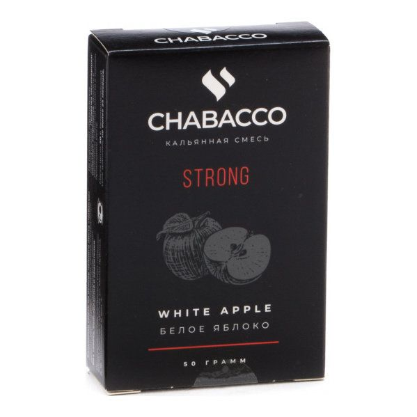 White Apple (Белое Яблоко)